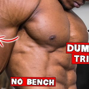 DUMBBELL TRICEP WORKOUT AT HOME | NO BENCH NEEDED